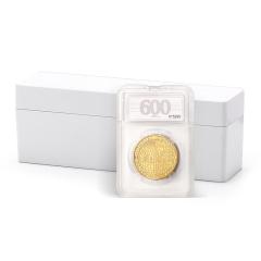 世界文化遗产紫禁城纪念币珍藏