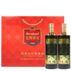 芭斯蒂安特级初榨橄榄油食用油烹饪凉拌调味油 橄榄油 甄选装礼盒750ml*2