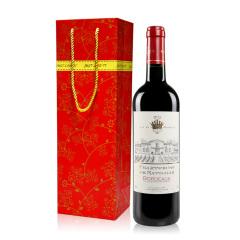 法国原瓶进口红酒 查特娜塔莉干红葡萄酒 单支送礼袋