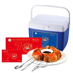 蟹东家 4698型大闸蟹礼品卡 5对10只公母对半