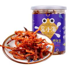 采小海 香辣鳗鱼丝 芝麻蜜汁香辣鱼干 海味爽口零食小吃 罐装 128g