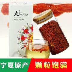 Amelie花草茶 枸杞子 300g/罐