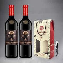 中粮长城干红盛藏5赤霞珠葡萄酒红酒750ml双支装