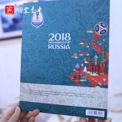 中艺堂2018年俄罗斯FIFA世界杯官方纪念钞赠品特色外事送礼