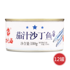壮元海茄汁沙丁鱼优享组