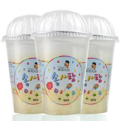韩国进口帕克大叔柠檬味棉花糖3盒装