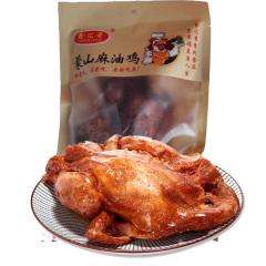 【地方美味】山东蒙山麻油鸡 600g