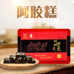 阿胶固元膏  500克/盒  山东东阿县战全兴大师联名款 实惠美味香甜可口
