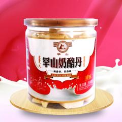 【罕山】草原奶酪超值组