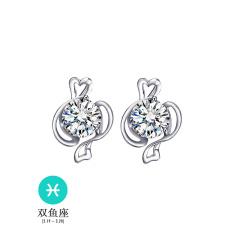 芭法娜 S925银镶锆石 十二星座之双鱼座耳钉 时尚甜美耳钉
