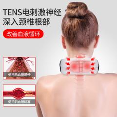 璐瑶璐瑶颈椎按摩器家用多功能护颈仪脖子颈部电动肩颈热敷按摩仪