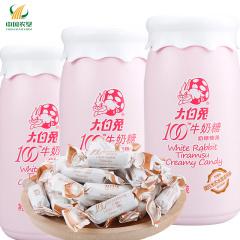 【中国农垦】冠生园 大白兔 牛奶糖 提拉米苏牛奶瓶150gx3瓶