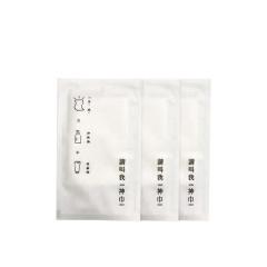 满婷卸妆洁面巾,10片/包*3包