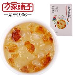 方家铺子 婀娜多娇 桃胶雪燕皂角米组合200g*2盒