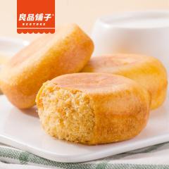【特价】【良品铺子】肉松饼380g
