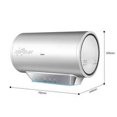 海尔(Haier60升即热式3D聚能速热防电墙专利电热水器 ES60H-A6(E)(U1)