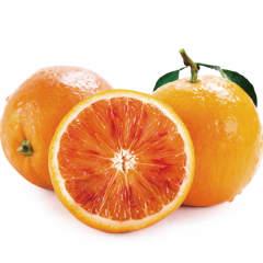 【新鲜水果】四川塔罗科血橙 8.6-9斤装 32个以内