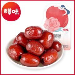 百草味 红枣干花颜脆脆54gx*5袋香酥脆东灰枣去核酥脆零食