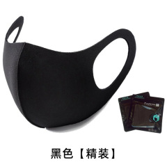 明星同款冰丝口罩舒适透气防尘男女儿童春夏防雾霾黑色立体3D口罩