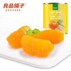 【良品铺子】橘片果捞 300g