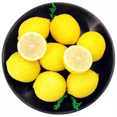 边走边淘 四川嘉陵黄柠檬 10个 单果60-90g 包邮