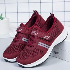 聚能环磁疗健步鞋中老年健步鞋老北京布鞋软底防滑妈妈鞋