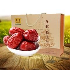 【馈赠佳品】黄土情 陕北狗头枣礼盒 1500g