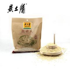 黄土情 陕西高粱米 500g