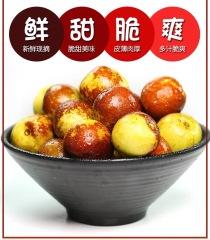 陕西大荔冬枣带箱5斤枣子 新鲜当季水果脆青枣孕妇大脆枣应季包邮