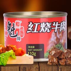 魁牌红烧牛肉+咖哩牛肉罐头(6+4)下饭伴侣组合