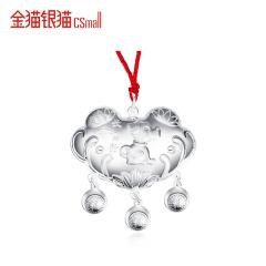 金猫银猫CSmall 卡通萌狗宝宝银饰锁包婴儿银锁包S999纯银长命锁银锁儿童满月礼盒