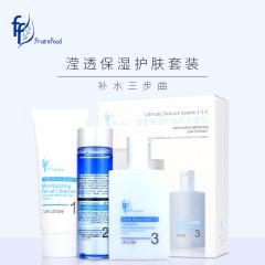 FF滢透保湿护肤系列套装
