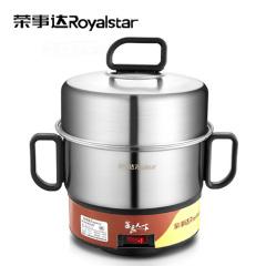 荣事达(Royalstar)电蒸锅HBB-18容量1.2L