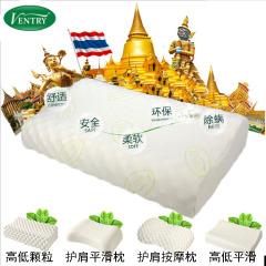 VENTRY泰国纯天然乳胶枕头