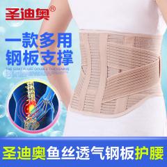 护腰带保暖 电热护腰腰椎间盘暖宫冬季自发热钢板腰托固定带男女