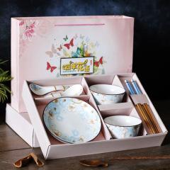 福辰 陶瓷碗筷套装韩式手绘餐具创意礼品套装