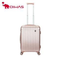 爱华仕(OIWAS)万向轮拉杆箱 男PC旅行箱 行李箱女 20英寸/24英寸