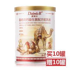 戴姆乐富硒益生菌配方驼奶