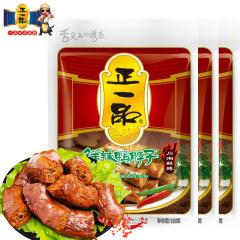正一品鲜辣鸭脖120g*3袋 川湘即食休闲小吃独立包装零食