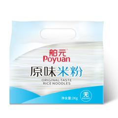 舶元原味米粉4斤 螺蛳粉江西米粉米线酸辣粉