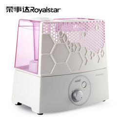 荣事达(Royalstar)加湿器RS-V107镂空蜂巢设计 香薰功能