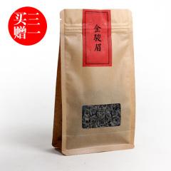 瓯叶红茶 武夷山桐木关金骏眉茶叶 20克/袋