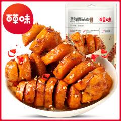【百草味】香弹面筋卷135g(烧烤味)豆干小吃小零食