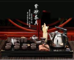 功夫茶具套装 福字紫砂 实木茶盘陶瓷茶具电磁炉整套