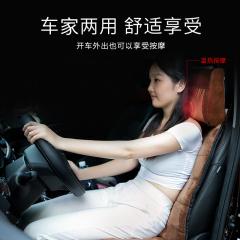 怡禾康汽车车载按摩器靠垫多功能电动全身颈部腰部颈椎车用按摩椅