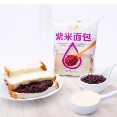 【顺丰发货】紫米三明治吐司1100g吐司面包整箱早餐三明治休闲食品紫米香芋风味面包