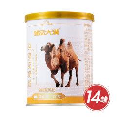 臻品大漠纯骆驼奶粉超值组