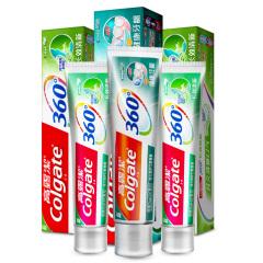 高露洁(Colgate)360长效清新牙膏120g*2+高露洁360健康牙龈牙膏140g*1