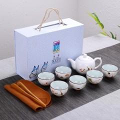 福辰 茶具套装亚光陶瓷茶杯茶壶定窑礼盒