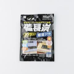 日本原产KOKUBO小久保竹炭防潮剂除湿剂25g*2包装